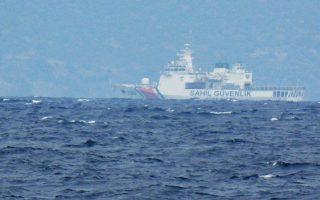 Το χθεσινό περιστατικό καταγράφηκε μόλις λίγες ώρες πριν από τη σημερινή επανέναρξη των διαβουλεύσεων Ελλάδας και Τουρκίας, με θέμα την αποκλιμάκωση της έντασης στο Αιγαίο.