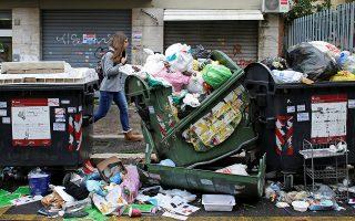 Συχνά η Ρώμη «υποφέρει» από σωρούς στοιβαγμένων σκουπιδιών στους δρόμους.