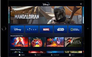 Την Πέμπτη παρουσιάστηκε η πλατφόρμα Disney Plus, η οποία εκκινεί την «αντεπίθεση» του κολοσσού της ψυχαγωγίας σε ακόμη έναν τομέα.