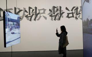 Γκαλερί της Σαγκάης εκθέτει έργα νέων ζωγράφων, που ίσως βρεθούν «εθελοντές» σε χωριά της χώρας.