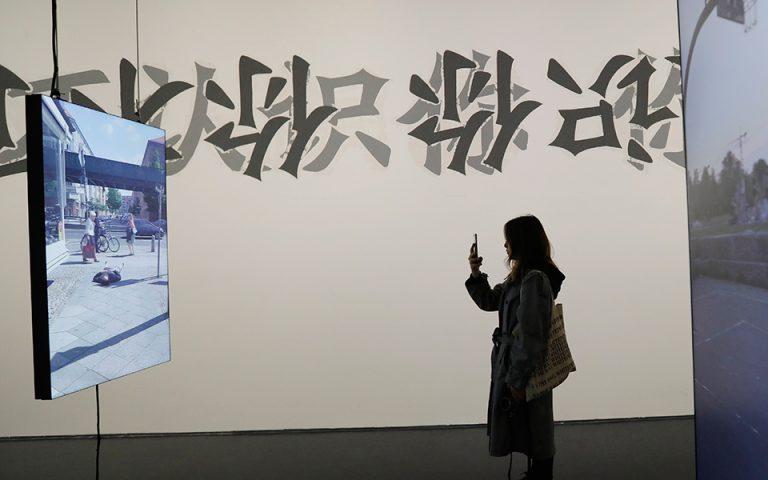 Κίνα: Οι νέοι στην επαρχία για τη νέα Πολιτιστική Επανάσταση του Σι