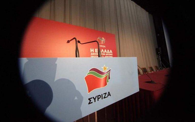 Χωρίς… ΣΥΡΙΖΑ η διακήρυξη για ευρωεκλογές