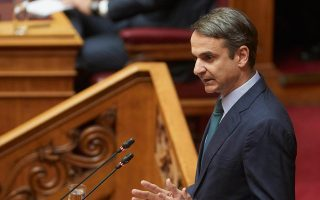 Η κατάθεση πρότασης μομφής στη Βουλή που προανήγγειλε ο Κυρ. Μητσοτάκης τοποθετείται, όπως όλα δείχνουν, την προσεχή εβδομάδα.