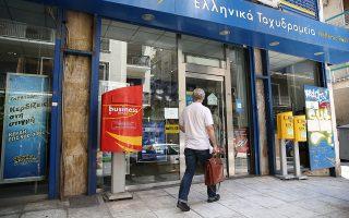 Για τον μεγαλύτερο αριθμό των εργαζομένων των ΕΛΤΑ, το μισθοδοτικό κόστος ξεπερνάει τις 3.000 ευρώ μηνιαίως, με το μέσο κόστος μισθοδοσίαςνα κυμαίνεται στις 33.000 ευρώ.