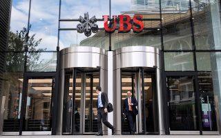 Η UBS εκτιμά πως είναι πιθανότερο να προκληθεί ύφεση στην Ευρωζώνη από εξωτερικούς παρά από εσωτερικούς παράγοντες μέσα στην επόμενη διετία.