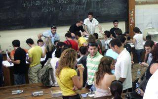 Ο συνολικός αριθμός των εισακτέων σε πανεπιστημιακά τμήματα μηχανικών θα διπλασιαστεί, φθάνοντας στις 13.350 ετησίως.