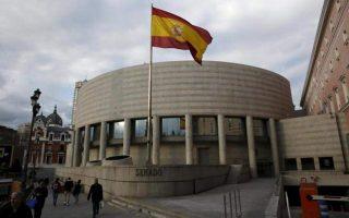i-politiki-tis-ekt-ofelise-ta-ispanika-noikokyria0