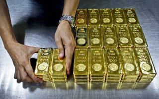 Περίπου 4.928 τόνοι διατηρούνται σε ράβδους χρυσού και νομίσματα, ενώ τα υπόλοιπα είναι κοσμήματα.