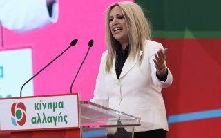 «Εμείς θα μιλήσουμε με όλους για να υπάρξει αξιόπιστη και ισχυρή κυβέρνηση», είπε η κ. Γεννηματά.