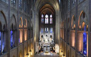 Το εσωτερικό του καθεδρικού πριν από την καταστροφή.
