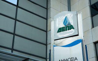 H ΔΕΠΑ θα πουλάει στη Βουλγαρία αέριο στην τιμή των 20,75 ευρώ τη μεγαβατώρα, όταν στους μεγάλους πελάτες της στην Ελλάδα, που είναι ηλεκτροπαραγωγοί, πουλάει στα 24,75 ευρώ τη μεγαβατώρα, δηλαδή ακριβότερα κατά 16%.