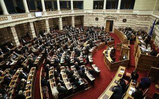 Η έκθεση της Διακομματικής Κοινοβουλευτικής Επιτροπής για τις γερμανικές οφειλές εισάγεται προς συζήτηση στην Ολομέλεια της Βουλής δύο χρόνια μετά την κατάθεσή της.