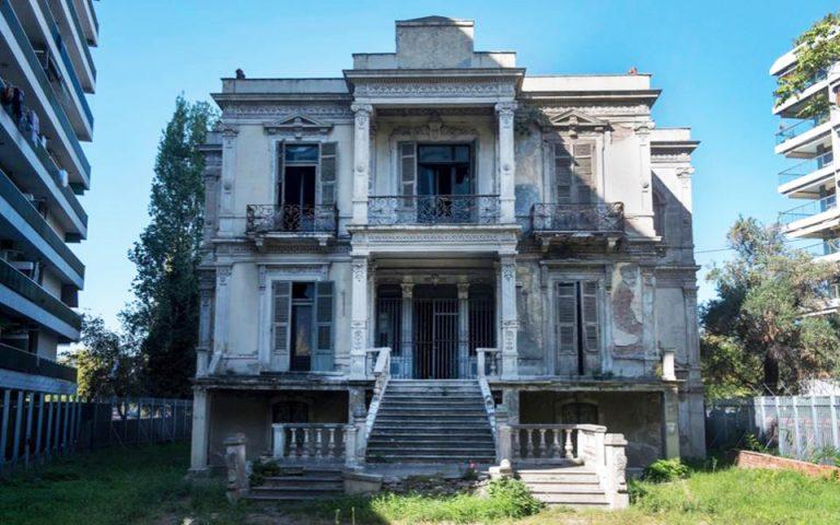 Σε πλειστηριασμό η ιστορική Βίλα Ολγα