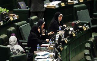 Το ιρανικό Κοινοβούλιο χαρακτήρισε, την Τρίτη, τον αμερικανικό στρατό «τρομοκρατική οργάνωση».