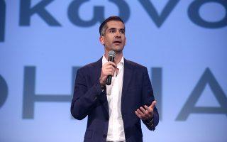 Το πρόγραμμά του παρουσίασε χθες ο υποψήφιος δήμαρχος Αθηναίων Κώστας Μπακογιάννης, σε μεγάλη ανοικτή εκδήλωση στο Ωδείο Αθηνών.