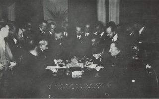 Η υπογραφή από τον Βενιζέλο του Ελληνοτουρκικού Συμφώνου (πηγή: Στεφ. Ι. Στεφάνου, Ελευθέριος Βενιζέλος – Πλαστουργός της ιστορίας, Αθήνα 1977).