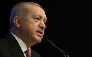 Ο Ταγίπ Ερντογάν εκφωνεί ομιλία σε συνδιάσκεψη ένωσης δημοσίων υπαλλήλων, στην Αγκυρα.