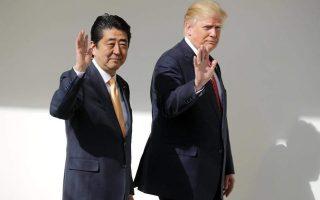 Στιγμιότυπο από παλαιότερη συνάντηση των δύο ηγετών.