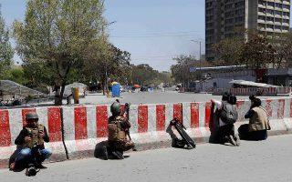Ισχυρή έκρηξη σημειώθηκε στην Καμπούλ, ενώ αυτόπτες μάρτυρες στο κέντρο της πόλης αναφέρουν πυροβολισμούς. (EPA/JAWAD JALALI)