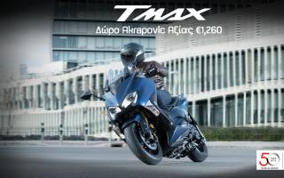 yamaha-tmax-530-me-doro-akrapovic0