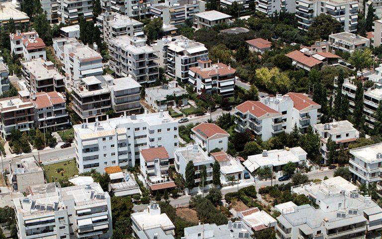 Αυξήθηκαν 2% οι τιμές κατοικιών το α΄3μηνο