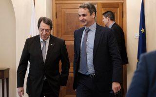 Ο Κυριάκος Μητσοτάκης  με τον πρόεδρο της Κυπριακής Δημοκρατίας Νίκο Αναστασιάδη, χθες στη Λευκωσία. «Οσο πιο ισχυρά είναι τα κόμματά μας την επόμενη μέρα, τόσο πιο ισχυρή θα είναι η φωνή και της Ελλάδος και της Κύπρου σε μια Ε.Ε. που αλλάζει», τόνισε ο πρόεδρος της Ν.Δ.