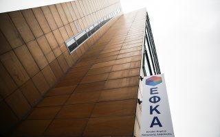 Συνολικά, οι εκκρεμότητες σε ΕΦΚΑ και ΕΤΕΑΕΠ εκτιμάται ότι ξεπερνούν τις 200.000 αιτήσεις.