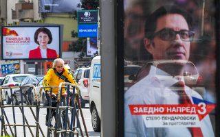 Προεκλογικές αφίσες των υποψηφίων προέδρων «κοσμούσαν» χθες τους δρόμους των Σκοπίων.
