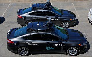Η Toyota προτίθεται, επίσης, να επενδύσει ακόμη 300 εκατ. δολάρια μέσα στην επόμενη τριετία για την κάλυψη των δαπανών ανάπτυξης αυτόνομων οχημάτων για εμπορική χρήση. Με βάση τους όρους που έχουν συμφωνηθεί ανάμεσα στην Uber και στην κοινοπραξία αυτή, η Advanced Technologies Group θα αυτονομηθεί, αλλά θα παραμείνει υπό τον έλεγχο της Uber.