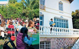 Μαθητές του Δημοτικού Σχολείου Καλλονής ξεναγήθηκαν από την ομάδα «Οpen Lesvos» στο αρχοντικό Ελύτη, όπου περνούσε τα καλοκαίρια του ο ποιητής.