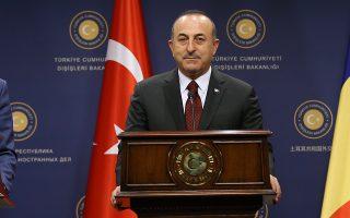 Ο Τούρκος υπουργός Εξωτερικών Μεβλούτ Τσαβούσογλου κατά τη διάρκεια συνέντευξης Τύπου που παρέθεσε χθες στην Αγκυρα.