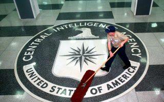 Τα κεντρικά της CIA στο Λάνγκλεϊ της Βιρτζίνια. (EPA/DENNIS BRACK)