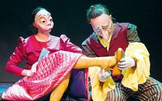 Ο θίασος εισέρχεται στη σκηνή σαν σύνολο αλλόκοτων πλασμάτων, που εν πλήρει ευθυμία χορεύουν και παίζουν.