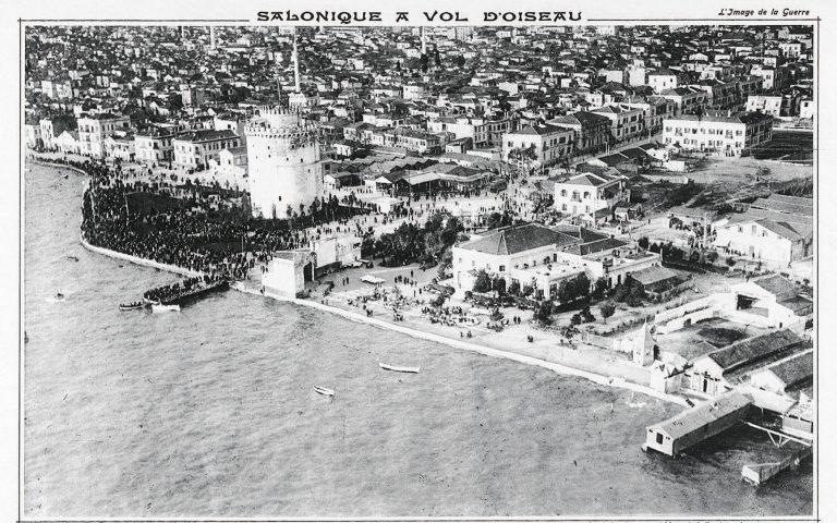 Η Θεσσαλονίκη του Μεγάλου Πολέμου