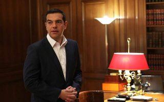 a-tsipras-stoys-ft-mathame-mesa-apo-ti-skliri-empeiria-mas-oti-to-ethniko-symferon-einai-entos-e-e0