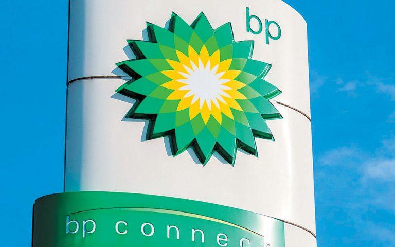 Στροφή πετρελαϊκών κολοσσών της Ε.Ε. στην πράσινη ενέργεια