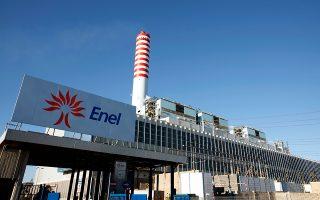 Το ιταλικό δημόσιο έχει μερίδιο σε μεγάλες επιχειρήσεις, με το 23,6% που ελέγχει στην ενεργειακή Enel να ξεχωρίζει.