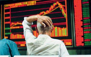 Ο δείκτης CSI 300 των μεγαλύτερων μετοχών στα χρηματιστήρια της Σαγκάης και της Σεντζέν υποχώρησε σε ποσοστά γύρω στο 2%. Σημειωτέον ότι από την αρχή του έτους ο δείκτης του χρηματιστηρίου της Σαγκάης έχει εμφανίσει κέρδη 31,15%.
