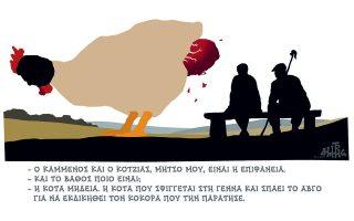 skitso-toy-dimitri-chantzopoyloy-23-04-190