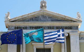 Εως τα τέλη του πρώτου εξαμήνου αναμένεται να κλείσει και η πώληση της θυγατρικής στην Κύπρο και, πλέον, βασική εκκρεμότητα παραμένει η πώληση της Εθνικής Ασφαλιστικής, που θα δρομολογηθεί το δεύτερο εξάμηνο του έτους.