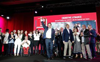 Από την επίσημη παρουσίαση των υποψήφιων ευρωβουλευτών του «ΣΥΡΙΖΑ - Προοδευτική Συμμαχία», χθες, στο ΣΕΦ.