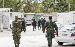 Ομάδα ατόμων προκάλεσε χθες επεισόδια στη δομή φιλοξενίας του Ελαιώνα, με αποτέλεσμα η διοίκηση να αναγκαστεί να καλέσει την Αστυνομία, η οποία προχώρησε σε προσαγωγές.