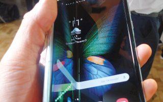 Η εταιρεία είχε διαθέσει συσκευές Galaxy Fold σε δημοσιογράφους που παρακολουθούν τον κλάδο της υψηλής τεχνολογίας για να τις δοκιμάσουν και αποδείχθηκε ότι μετά μία-δύο ημέρες χρήσης οι οθόνες τους αναβόσβηναν, δεν λειτουργούσαν ή έσπαγαν.