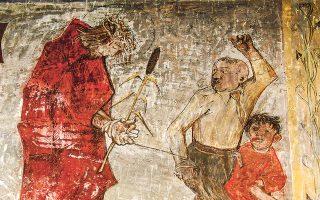 Την εικονογραφική παράσταση φιλοτέχνησε ένα από τα θύματα του ναζιστικού καθεστώτος, ο πολυβραβευμένος Γερμανός ζωγράφος Μαξ Λάχερ.