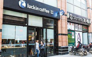 Η αλυσίδα Luckin Coffee έχει επεκτείνει τις δραστηριότητές της με μεγάλη ταχύτητα, ανοίγοντας συνεχώς νέα καταστήματα. Αυτή τη στιγμή λειτουργούν 2.370 καφέ σε 28 κινεζικές πόλεις, ενώ θέλει έως το τέλος της χρονιάς να προσθέσει ακόμη 2.500.