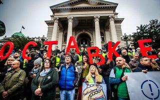 Διαδηλωτές κρατούν γράμματα που σχηματίζουν τη λέξη «Οstavke» (παραιτήσεις) στο κέντρο του Βελιγραδίου. Προοπτική στις κινητοποιήσεις τους πάντως δεν διακρίνουν, ούτε και το μήνυμά τους δείχνει να διεγείρει ευρύτερα στρώματα της κοινωνίας.