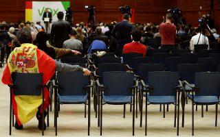 Πολίτης, τυλιγμένος με την ισπανική σημαία, παρακολουθεί προεκλογική εκδήλωση του κόμματος Vox στο Σαν Σεμπαστιάν.