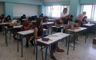 Στις εξετάσεις, δοκιμάσαμε βάση του 10 και μη βάσεις· προσπαθήσαμε με 4, 6, 8, 10, 14 εξεταστέα μαθήματα. Ολα απέτυχαν...