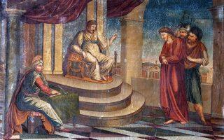 H αναζήτηση της «αλήθειας» για τον Ιησού δεν ανήκει στις προτεραιότητες του Ποντίου Πιλάτου.