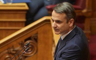«Δεν νομίζω ότι υπάρχει Eλληνας σήμερα ο οποίος να μην αντιλαμβάνεται ότι Πολάκης ίσον Τσίπρας και Τσίπρας ίσον Πολάκης», υπογράμμισε ο πρόεδρος της Νέας Δημοκρατίας.